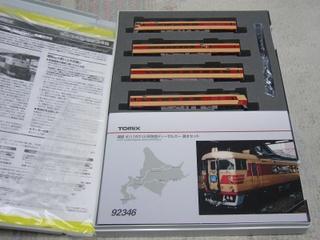 P1110280