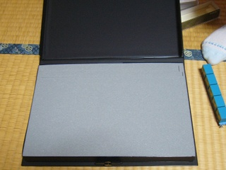 P1110382