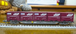 P1110470