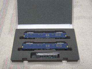 P1110509