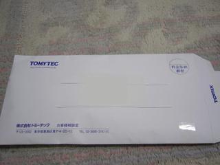 P1110594