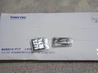 P1110595