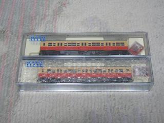 P1110635