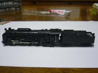 P1110659