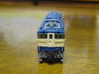 P1110700