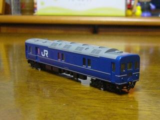 P1110711