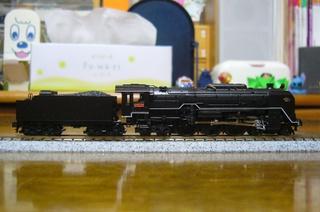 P1110748