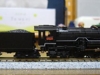 P1110749