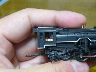 P1110754