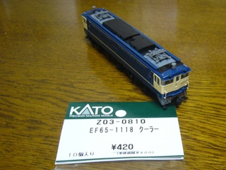 P1110809