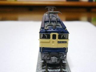P1110828