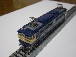 P1110829