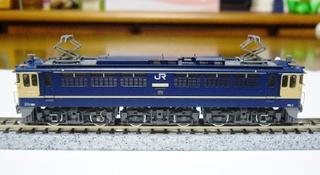 P1110830