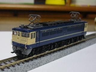 P1110047