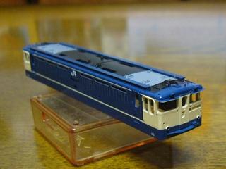P1120001