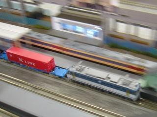 P1120094
