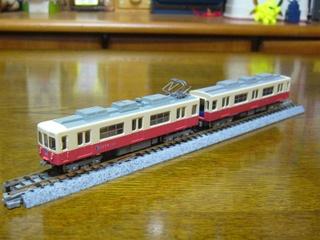 P1120123