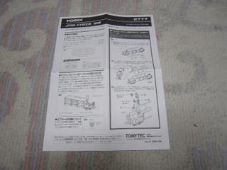 P1120296