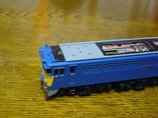 P1120346