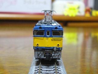 P1120373