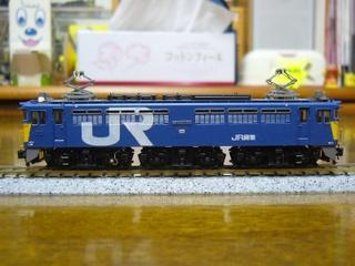 P1120376