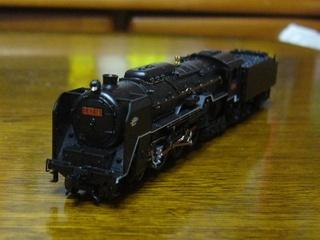 P1120382