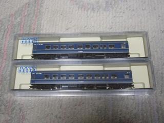 P1120410