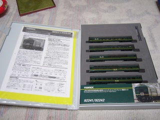 P1120415