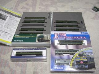 P1120438