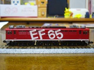 P1120456