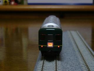 P1120469