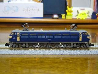 P1120492
