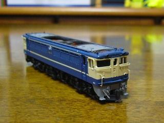 P1120530