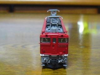 P1120611
