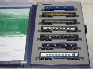 P1120658