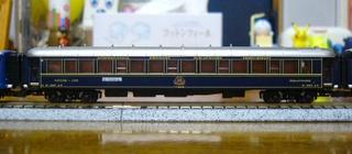 P1120676