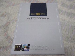 P1120686