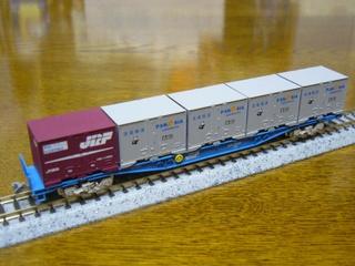 P1120866
