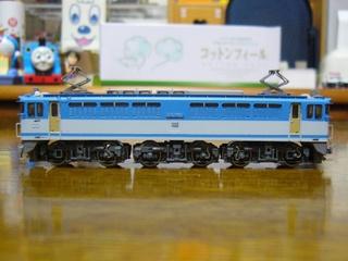 P1130011
