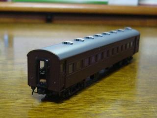 P1130037