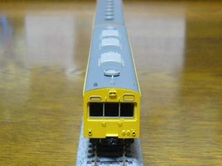P1130128
