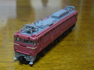 P1170044