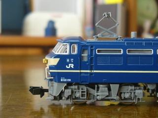 P1170063