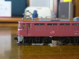 P1170066