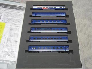P1170042
