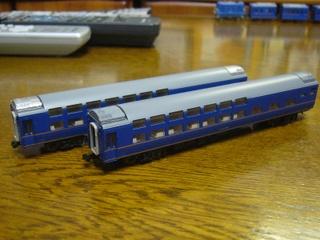 P1170088