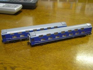 P1170092