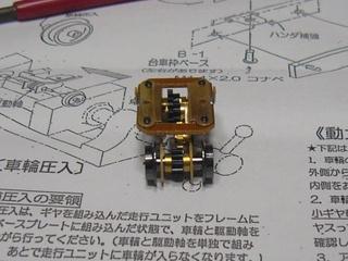 P1170106