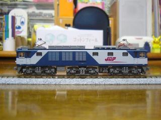 P1170223
