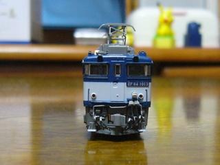 P1170262